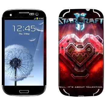 Виниловая наклейка «Валентинка металлическая - StarCraft 2» на телефон Samsung Galaxy S3