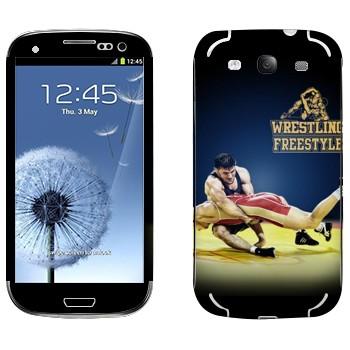 Виниловая наклейка «Wrestling freestyle» на телефон Samsung Galaxy S3
