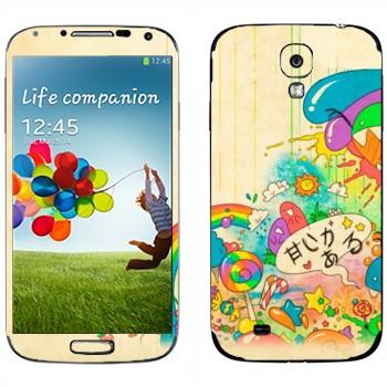 Виниловая наклейка «Mad Rainbow» на телефон Samsung Galaxy S4