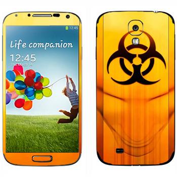 Виниловая наклейка «Значок Биологическая угроза» на телефон Samsung Galaxy S4