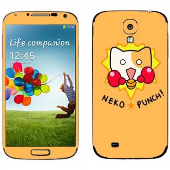Виниловая наклейка «Neko punch - Kawaii» на телефон Samsung Galaxy S4