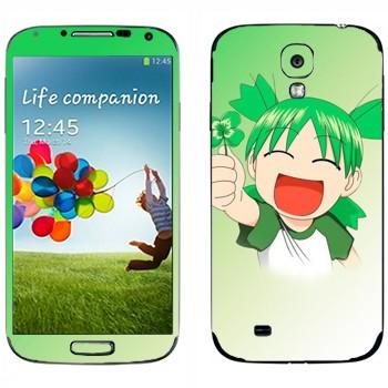 Виниловая наклейка «Yotsuba» на телефон Samsung Galaxy S4