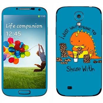Виниловая наклейка «Динозаврик - Kawaii» на телефон Samsung Galaxy S4