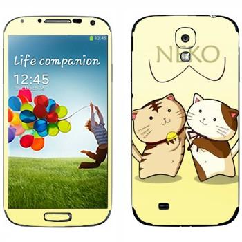 Виниловая наклейка «Два Neko» на телефон Samsung Galaxy S4