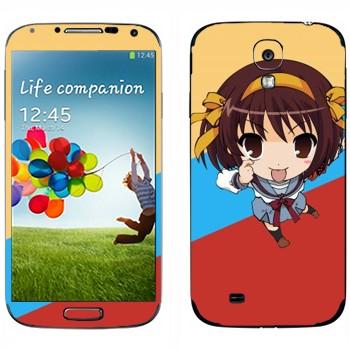 Виниловая наклейка «Харухи Судзумия в детстве» на телефон Samsung Galaxy S4