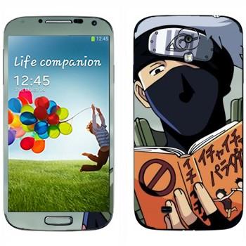 Виниловая наклейка «Какаси Хатакэ» на телефон Samsung Galaxy S4