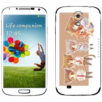 Виниловая наклейка «Персонажи Меланхолия Харухи Судзумии» на телефон Samsung Galaxy S4