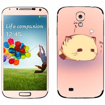 Виниловая наклейка «Спящий кот - Kawaii» на телефон Samsung Galaxy S4