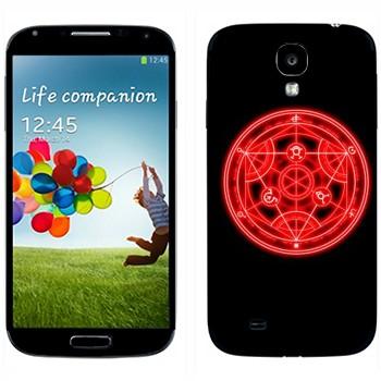 Виниловая наклейка «Стальной алхимик логотип» на телефон Samsung Galaxy S4