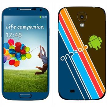 Виниловая наклейка «Андроид» на телефон Samsung Galaxy S4