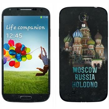 Виниловая наклейка «Москва - Храм Василия Блаженного» на телефон Samsung Galaxy S4