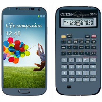 Виниловая наклейка «Калькулятор инженерный» на телефон Samsung Galaxy S4
