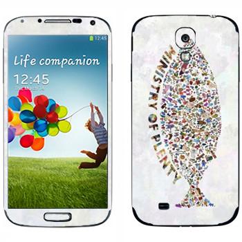 Виниловая наклейка «Министерство изобилия - Kisung» на телефон Samsung Galaxy S4