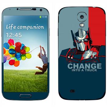 Виниловая наклейка «Трансформер : Change into a truck» на телефон Samsung Galaxy S4