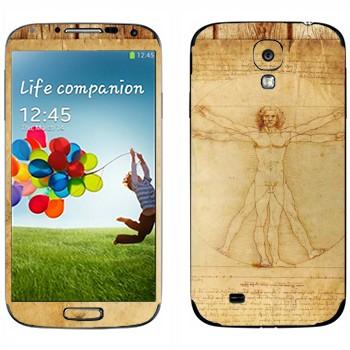 Виниловая наклейка «Витрувианский человек» на телефон Samsung Galaxy S4
