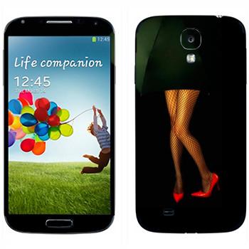 Виниловая наклейка «Колготки в крупную сеточку и красные туфли» на телефон Samsung Galaxy S4