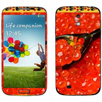 Виниловая наклейка «Красная икра» на телефон Samsung Galaxy S4