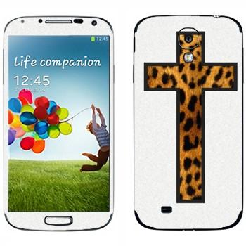 Виниловая наклейка «Крест из шкуры леопарда на белом» на телефон Samsung Galaxy S4