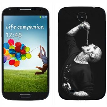 Виниловая наклейка «Парень-Зомби» на телефон Samsung Galaxy S4