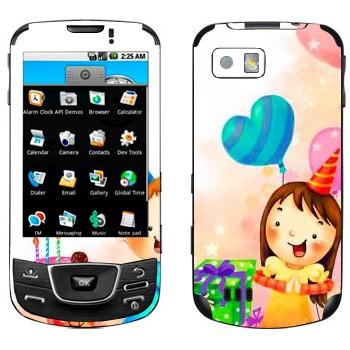 Виниловая наклейка «Принимаем подарки в день рождения» на телефон Samsung Galaxy