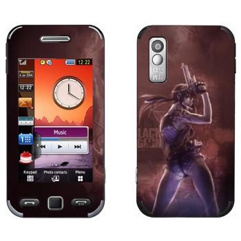 Виниловая наклейка «Реви - Пираты «Чёрной лагуны»» на телефон Samsung S5230