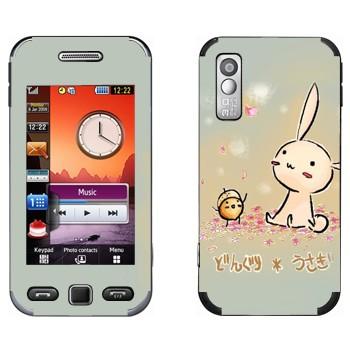 Виниловая наклейка «Розовый кролик и желудь» на телефон Samsung S5230