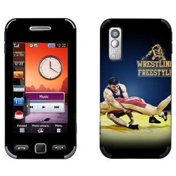 Виниловая наклейка «Wrestling freestyle» на телефон Samsung S5230